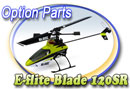 Blade 120 SR Tuningteile
