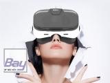 UVR-1 Fancy VR FPV Brille