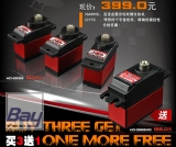 Power HD Digital Servo Combo für 450er Helis