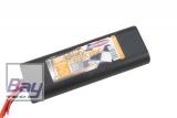 Akkupack LiPo-Racing 7,4V 5000mAh 2N 30C