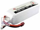 LiPo 5s1p 18,5V 4200mAh 45C BRAINERGY